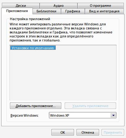 http://startubuntu.ru/uploads/images/2013/01/d80bcc2d6556d374e02d8078ac56ba8a.png