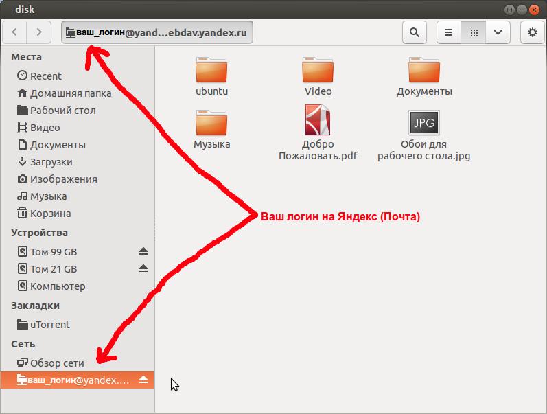 Программа уже на данный момент доступна в репозитариях ubuntu и linux mint, поэтому установка не вызывает заморочек