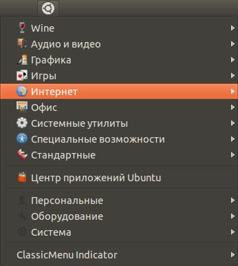 отличия windows и linux хостинга