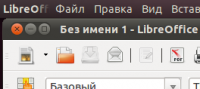 Установка глобального меню для LibreOffice в Unity / Ubuntu 11.04