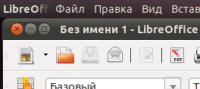 Установка глобального меню для LibreOffice в Unity / Ubuntu 11.04