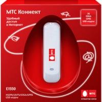 Код разблокировки 3G-модемов Huawei и Vodafone – бесплатно!