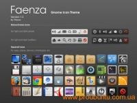 Установка тем значков Faenza и Faience в Ubuntu  (Ubuntu 12.04/12.10/13.10/14.04)