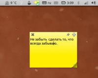 Stickynotes - программа для создания заметок в Ubuntu 12.04 /12.10