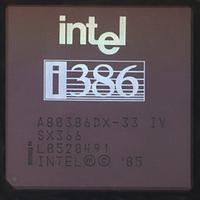 Из Linux 3.8 удалена поддержка i386 - что это значит?