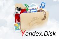 Подключаем Яндекс.Диск в Nautilus 3.6 в Ubuntu 13.04