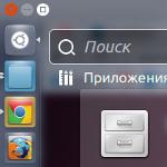 Сброс настроек Unity и Compiz в Ubuntu 12.10 и 13.04