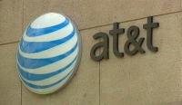 AT&T променяла ПО IBM и Microsoft на Ubuntu