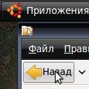 Moomex (GTK2 + Metacity)